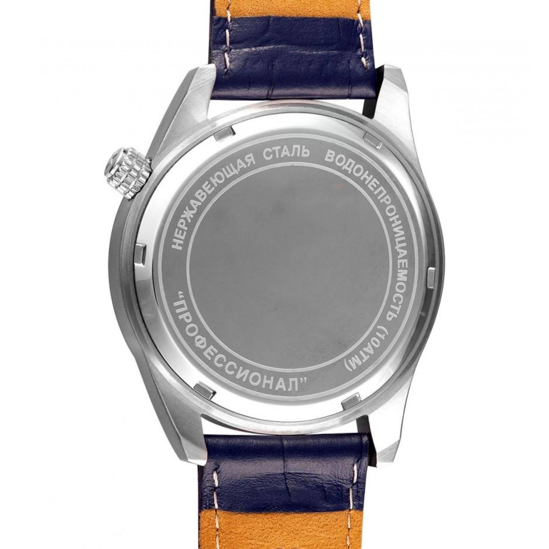 С9370351-2115 российские военные мужские кварцевые часы Спецназ