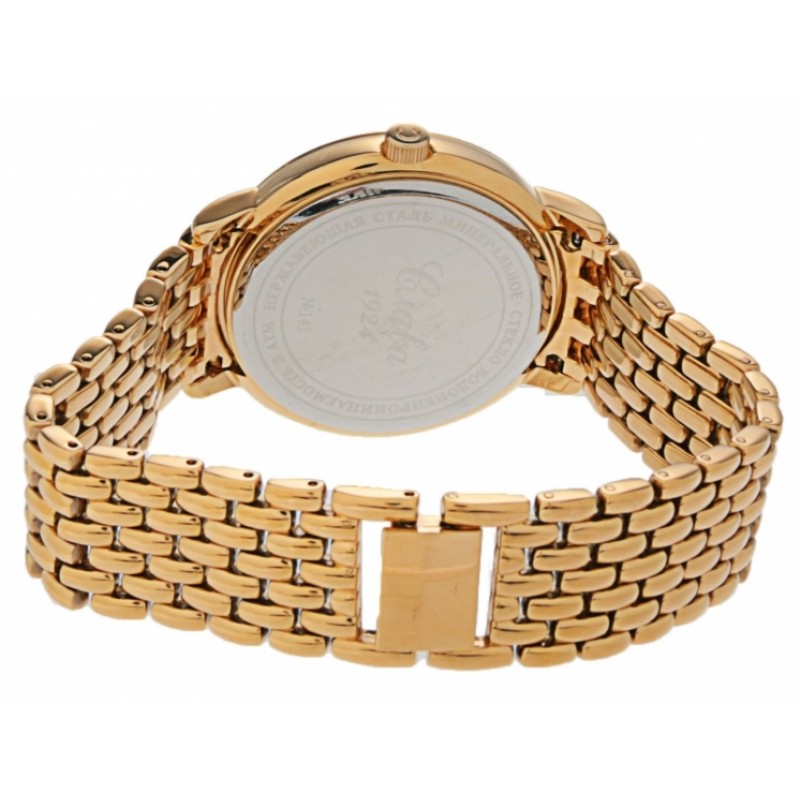 """1419708/2115-100 российские кварцевые наручные часы Слава """"Традиция"""" для мужчин  1419708/2115-100"""