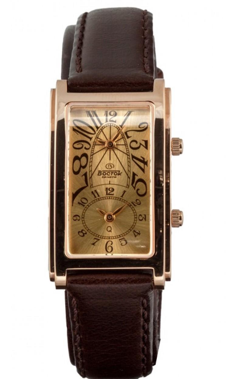 1042/4656 российские золотые наручные часы Восток  1042/4656