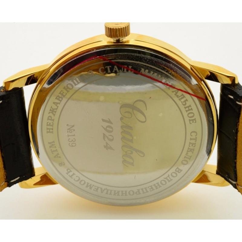 """1399746/2115-300  кварцевые наручные часы Слава """"Традиция"""" логотип Герб РФ  1399746/2115-300"""