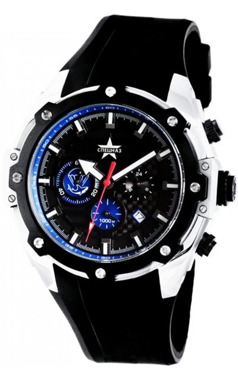 С9470298-20 российские водонепроницаемые тактические кварцевые наручные часы Спецназ