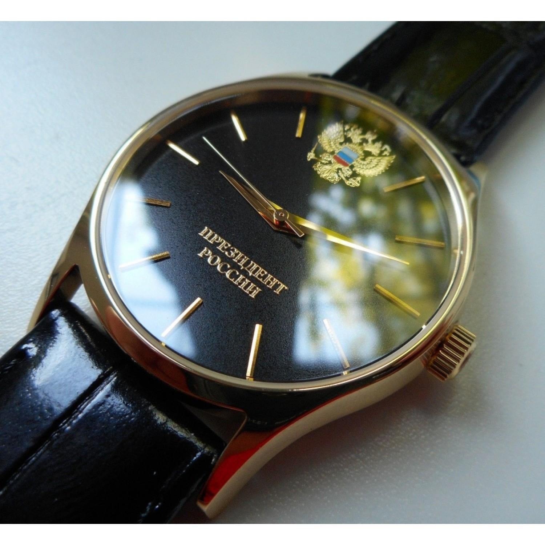 763/52846102П российские мужские кварцевые наручные часы Полёт-Стиль логотип Герб РФ  763/52846102П