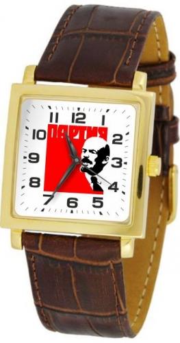 """1059539/2035  кварцевые часы Слава """"Патриот"""" логотип Ленин  1059539/2035"""