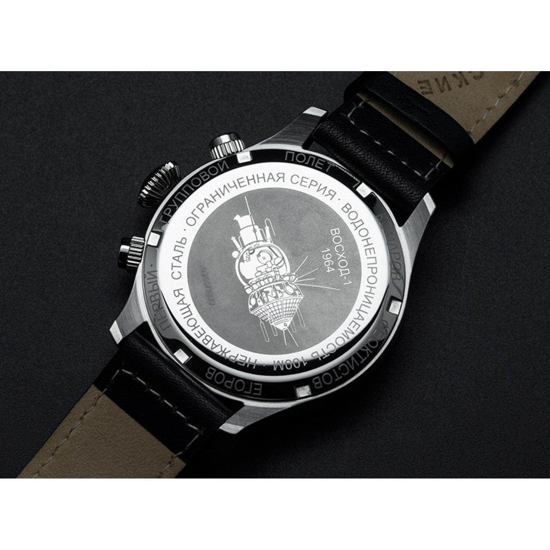 VK64/3355853 российские кварцевые наручные часы Штурманские