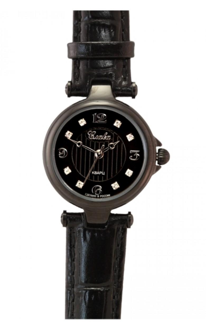 5014056/2035 российские кварцевые наручные часы Слава