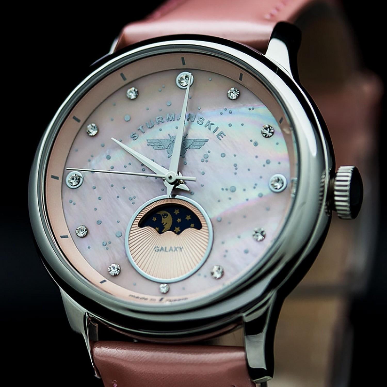 9231/5361196 российские кварцевые наручные часы Штурманские для женщин  9231/5361196
