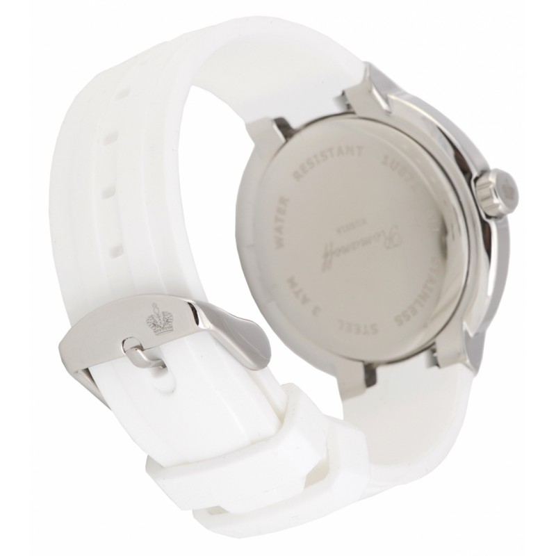 1871G1W российские женские кварцевые наручные часы Romanoff  1871G1W