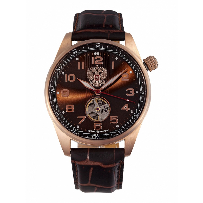 С9373367-82S0 российские военные механические наручные часы Спецназ