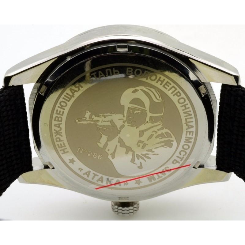 """С2861323-2115-09  кварцевые часы Спецназ """"Атака"""" логотип Герб РФ  С2861323-2115-09"""