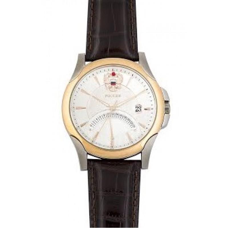 0518601 российские мужские кварцевые часы Президент логотип Герб РФ  0518601