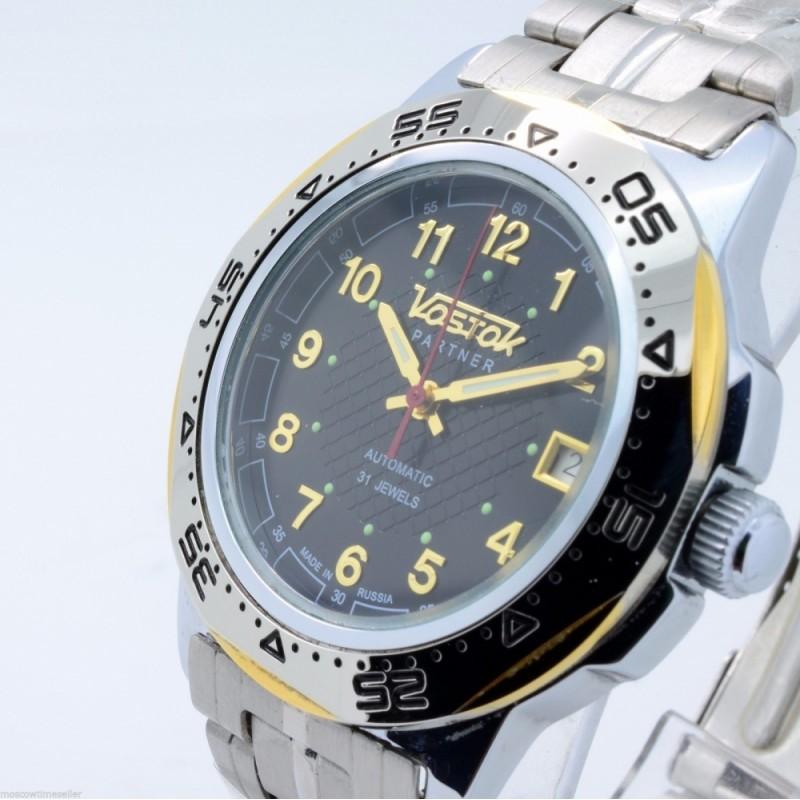"""311834 российские военные механические наручные часы Восток """"Командирские"""" для мужчин  311834"""
