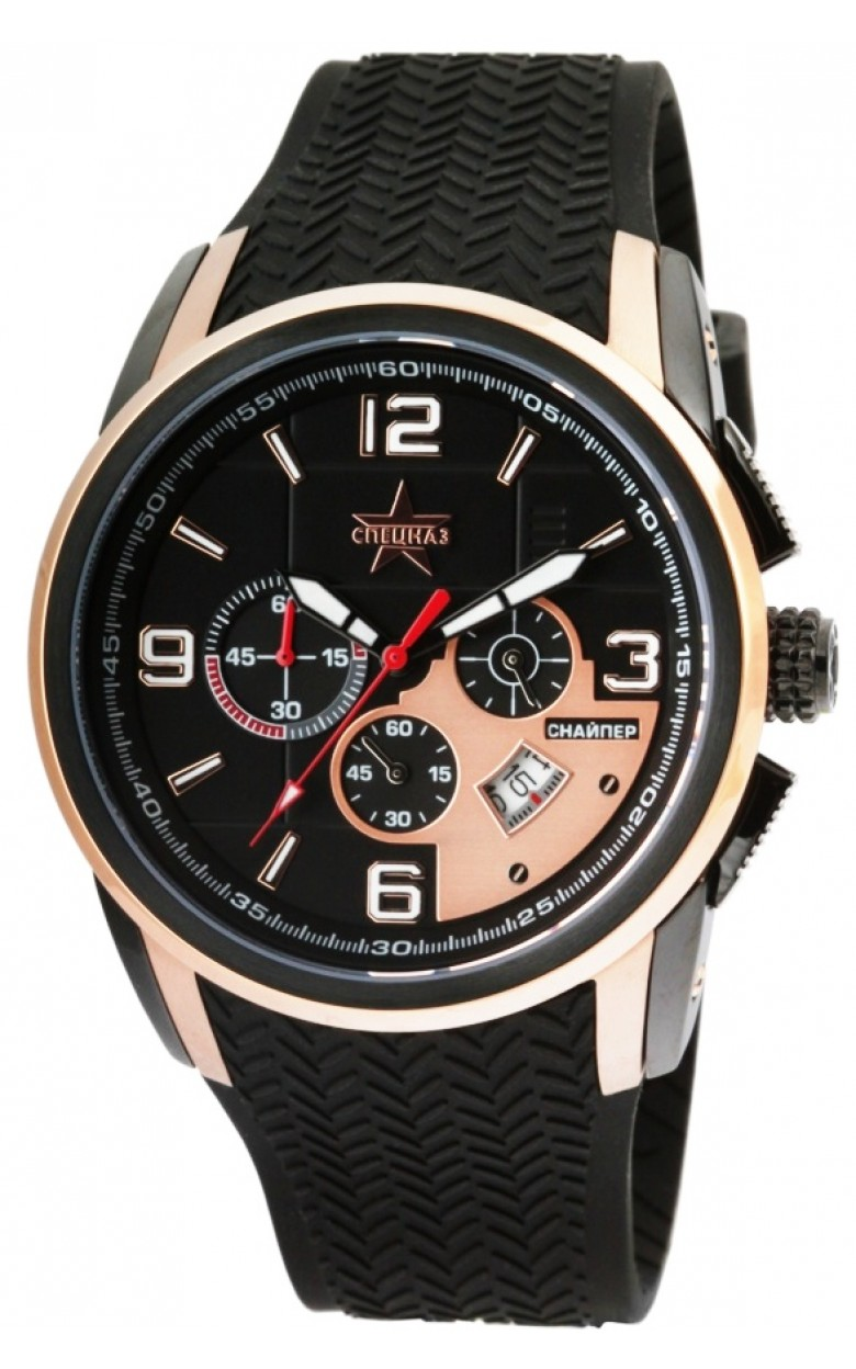 С9482308-20 российские мужские кварцевые наручные часы Спецназ