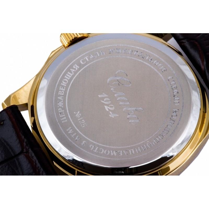 """1259379/2115-300 российские унисекс кварцевые часы Слава """"Традиция""""  1259379/2115-300"""
