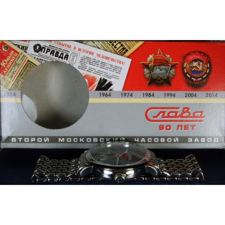 1411705/2115-100 российские мужские кварцевые наручные часы Слава