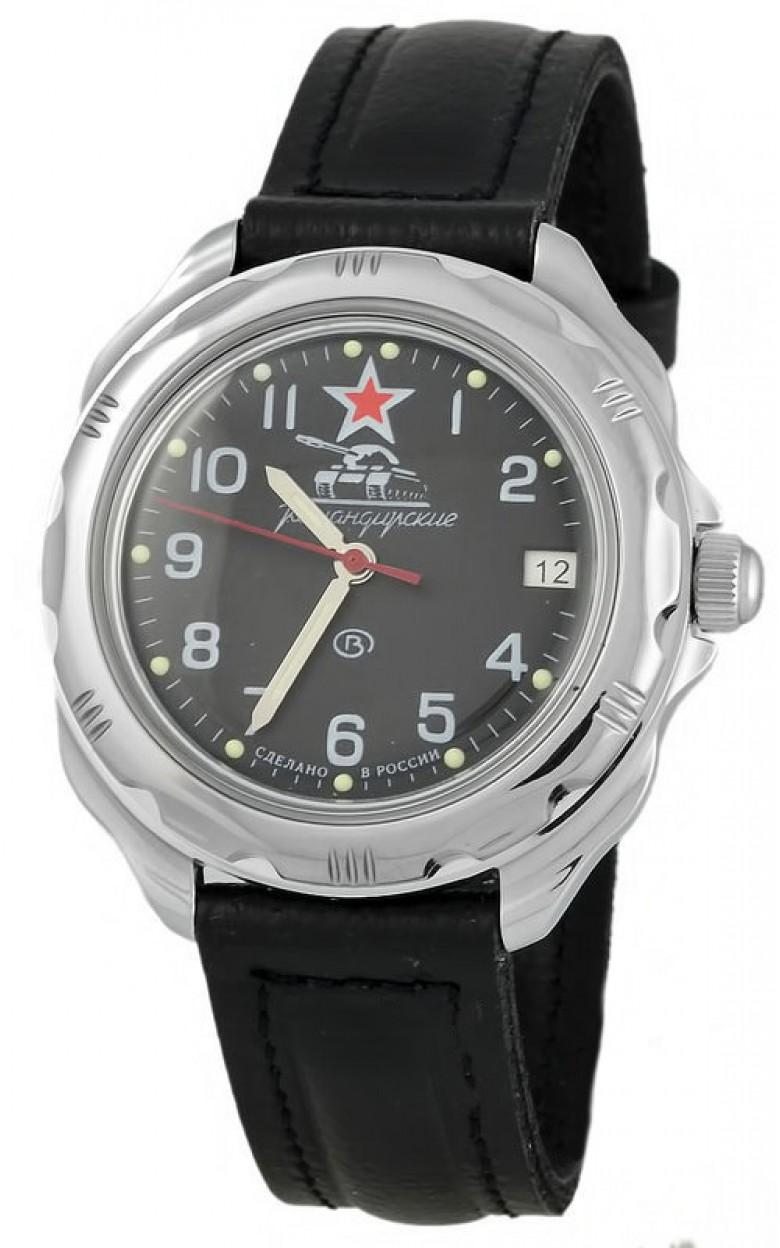 """211306/2414 российские военные мужские механические наручные часы Восток """"Командирские""""  211306/2414"""