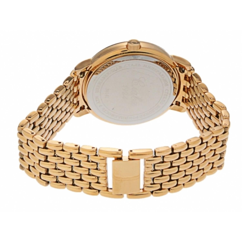 1419710/2115-100 российские мужские кварцевые наручные часы Слава