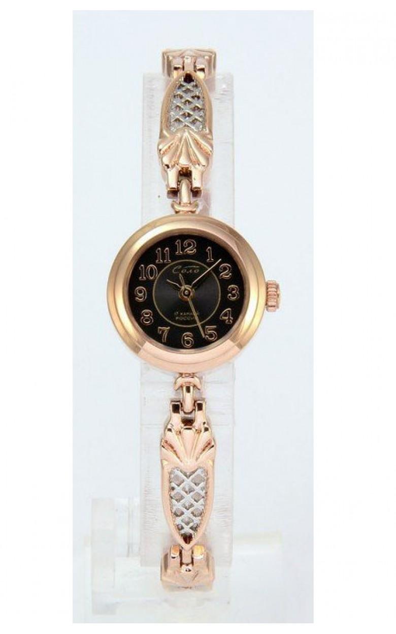 1509В.1С/12339413 российские механические наручные часы Соло для женщин  1509В.1С/12339413