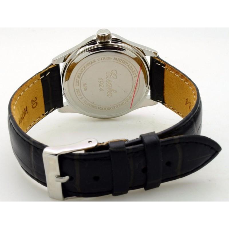 """1251766/2115-300 российские кварцевые наручные часы Слава """"Премьер"""" для мужчин логотип Герб РФ  1251766/2115-300"""