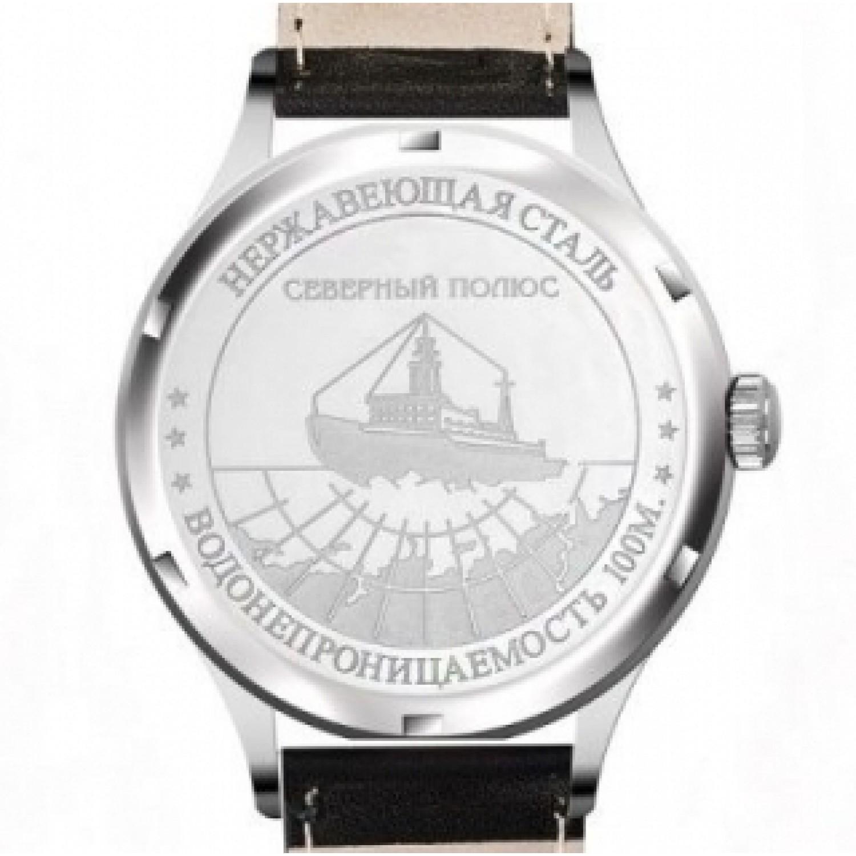 2409/2261293 российские механические наручные часы Штурманские