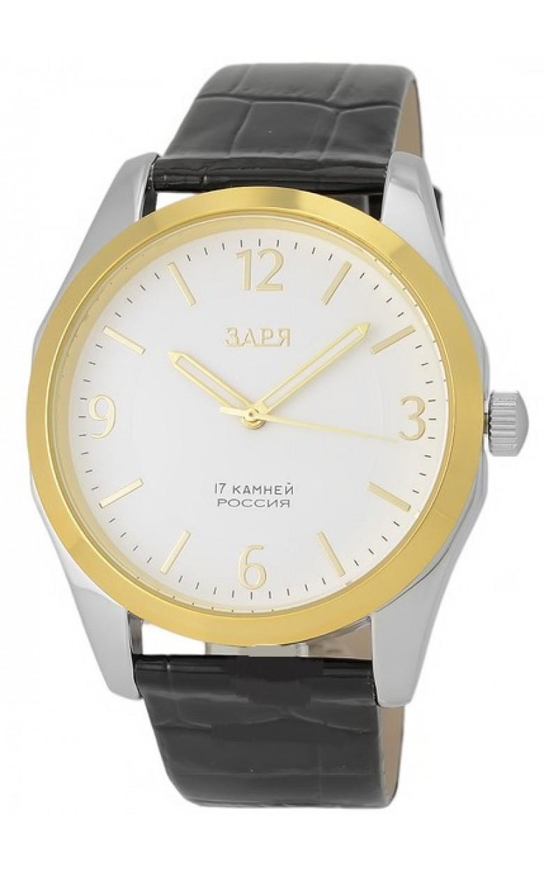 2609K/G5142210G российские механические наручные часы Заря для мужчин  2609K/G5142210G