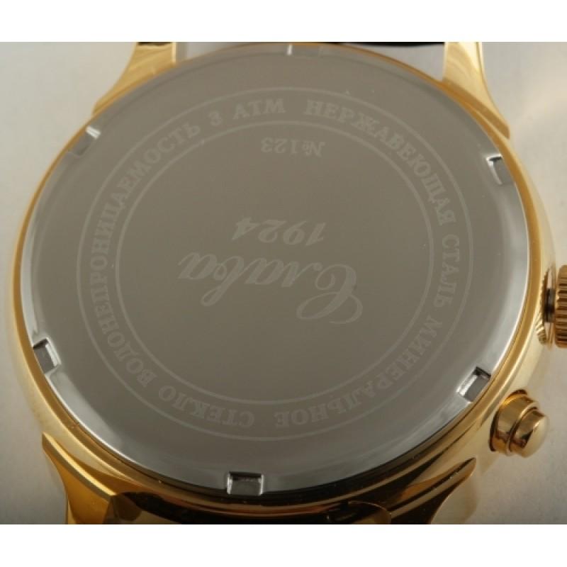 """1239411/300-2428 российские мужские механические наручные часы Слава """"Традиция""""  1239411/300-2428"""