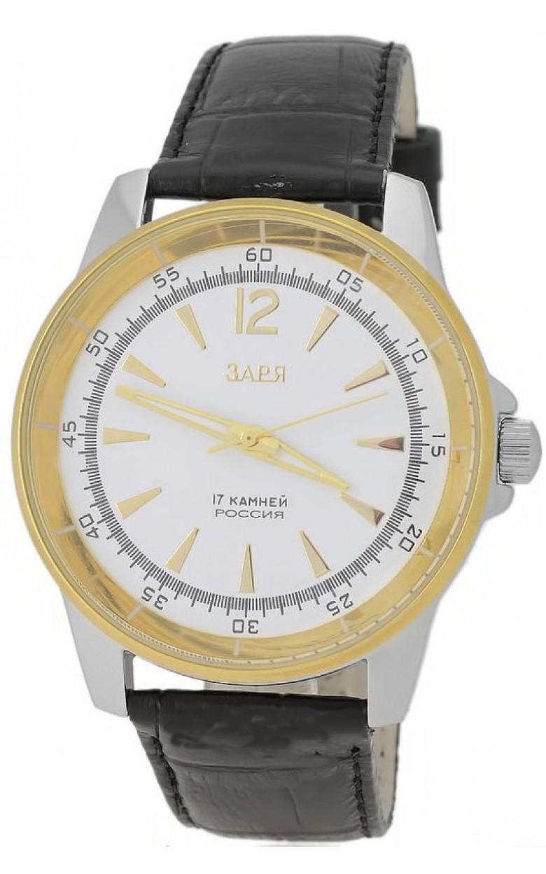 2609K/G5162210G российские механические наручные часы Заря для мужчин  2609K/G5162210G
