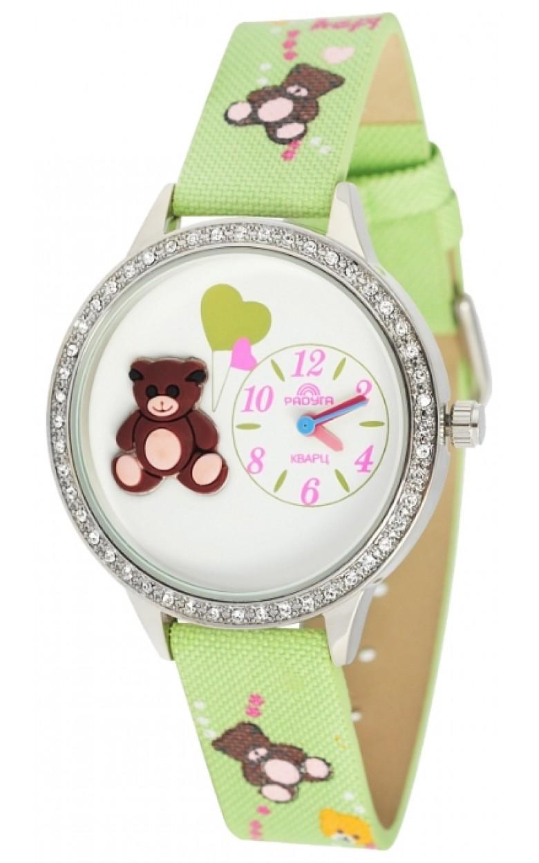 110 зелёный мишка российские детские кварцевые часы Радуга  110 зелёный мишка