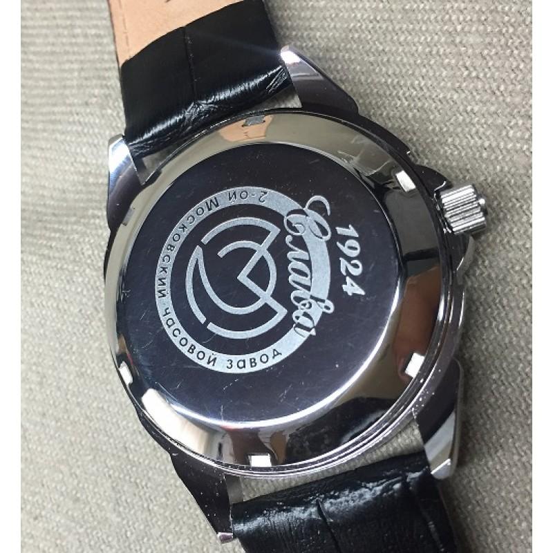 """0761995/300-2414 российские механические наручные часы Слава """"Ретро"""" для мужчин логотип Герб РФ  0761995/300-2414"""