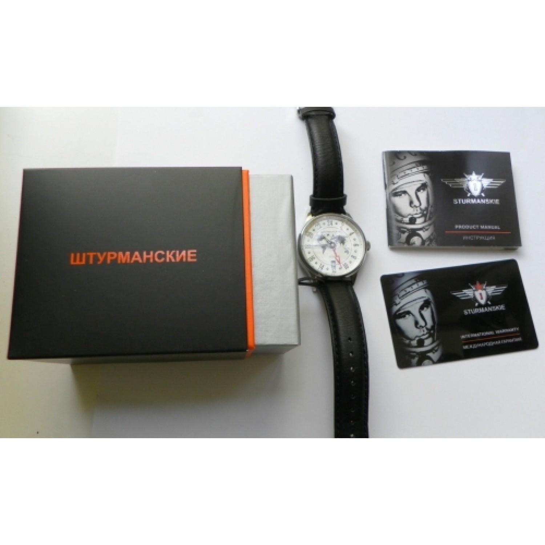 51524/3301804 российские кварцевые наручные часы Штурманские