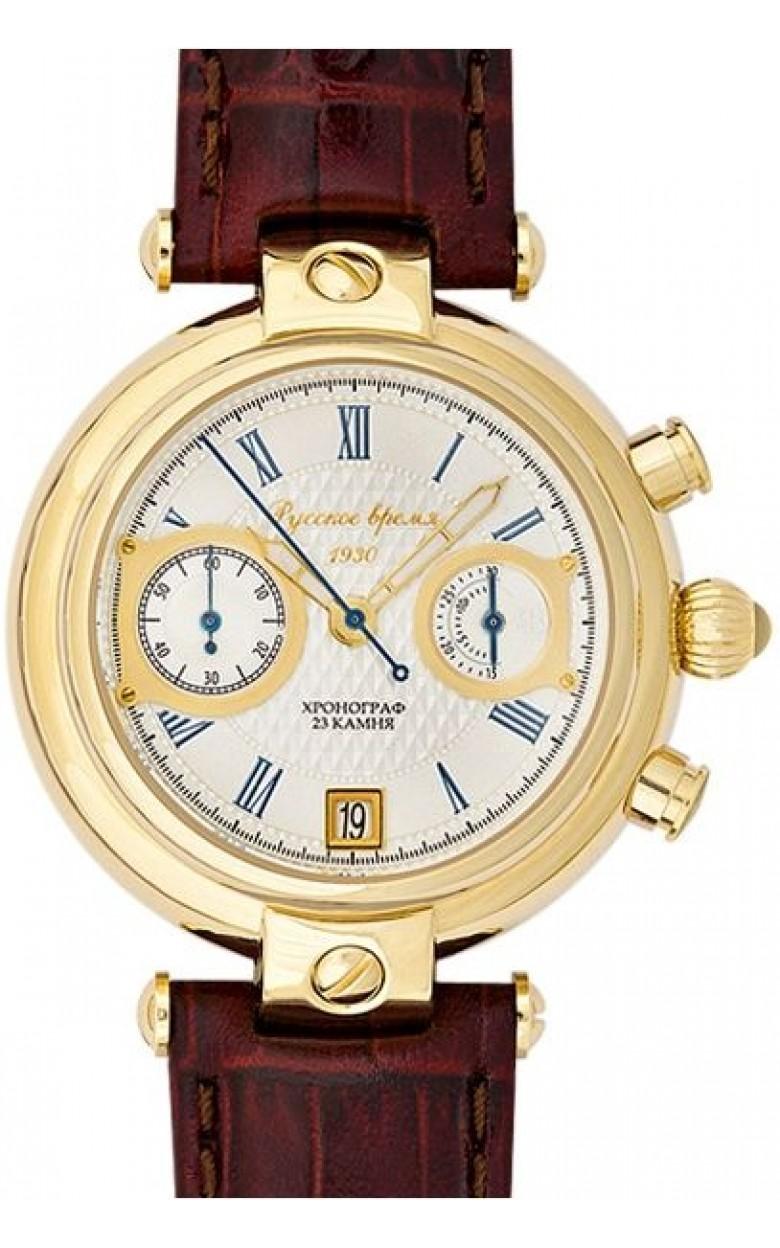 3133 4446207 российские мужские механические наручные часы Русское время  3133 4446207