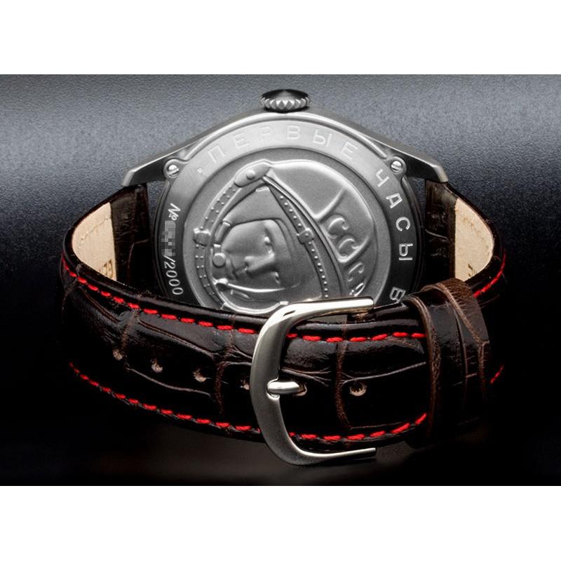 2609/3714130 российские механические наручные часы Штурманские
