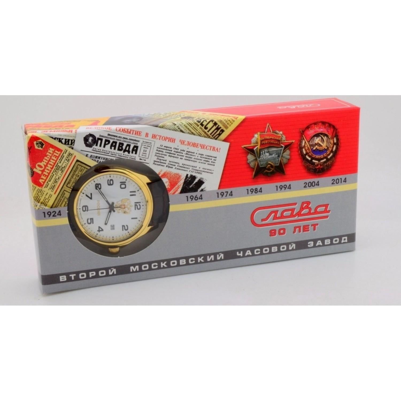 1259623/2115-300 российские универсальные кварцевые часы Слава