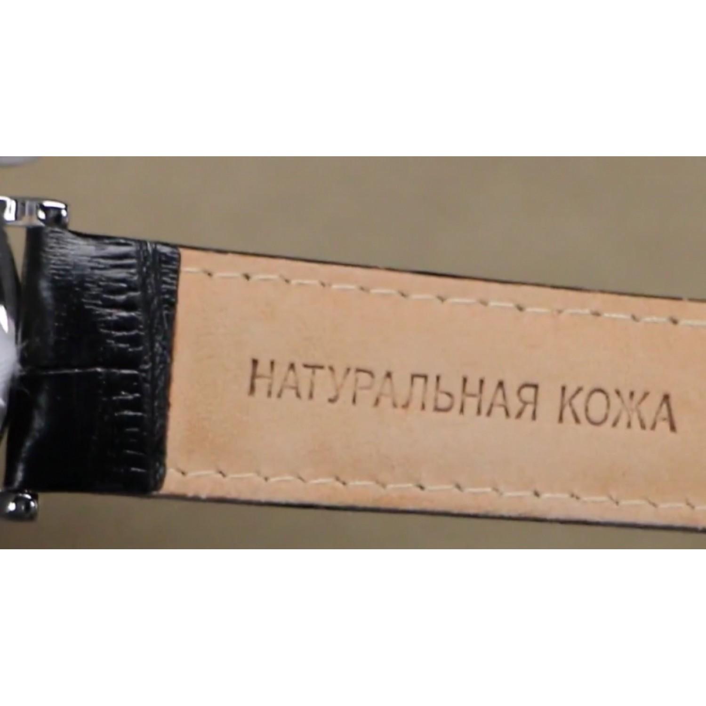 1011553/1L22 российские универсальные кварцевые часы Слава
