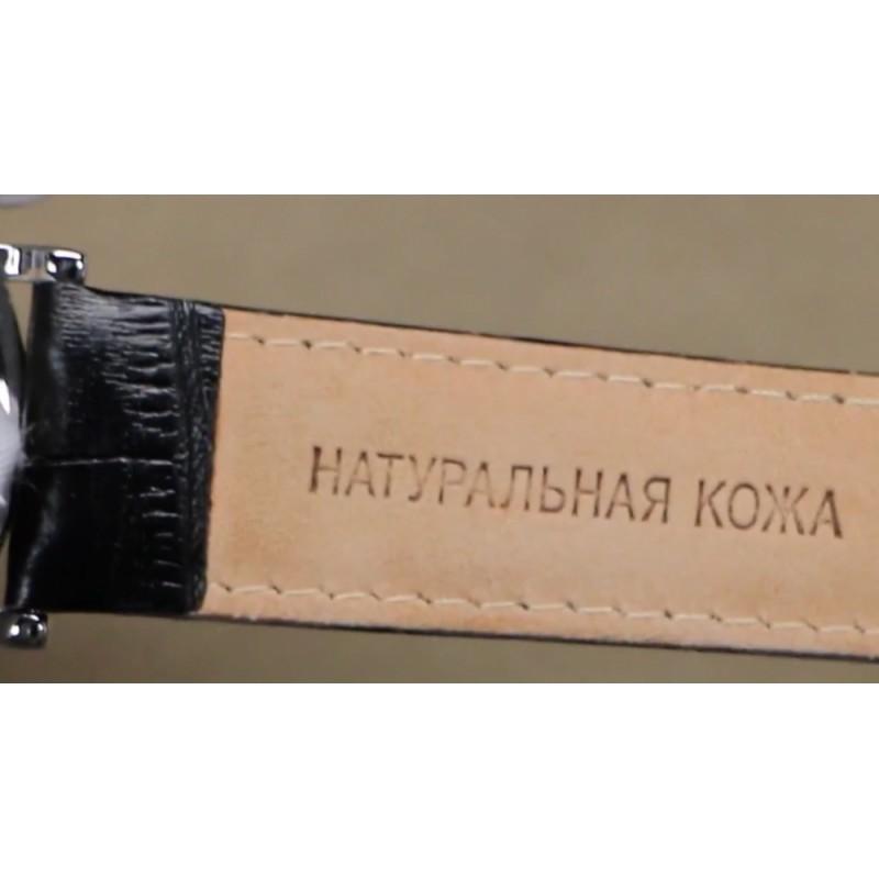 """1011553/1L22 российские универсальные кварцевые часы Слава """"Патриот""""  1011553/1L22"""
