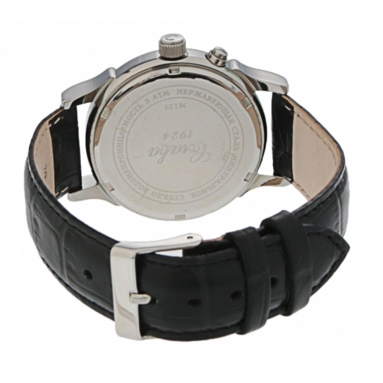 1231692/300-2428 российские мужские механические часы Слава