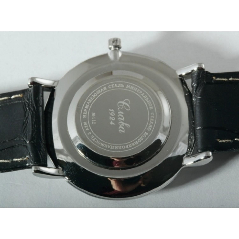 1121657/300-2035 российские универсальные кварцевые наручные часы Слава
