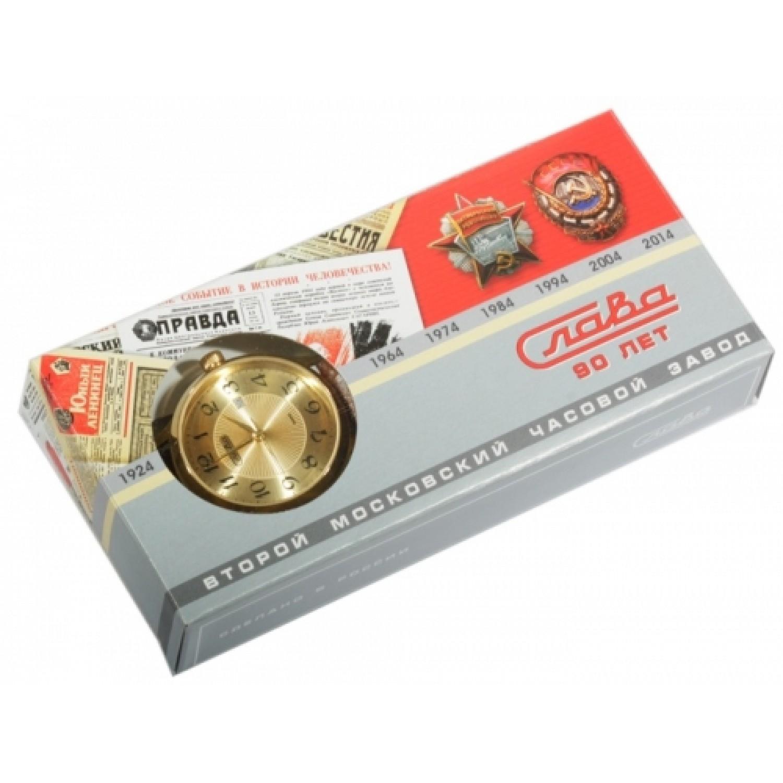 1261386/2115-300 российские мужские кварцевые наручные часы Слава