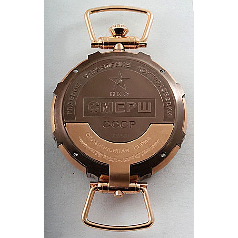 """С9456325-3603 российские тактические механические наручные часы Спецназ """"Смерш"""" С9456325-3603"""