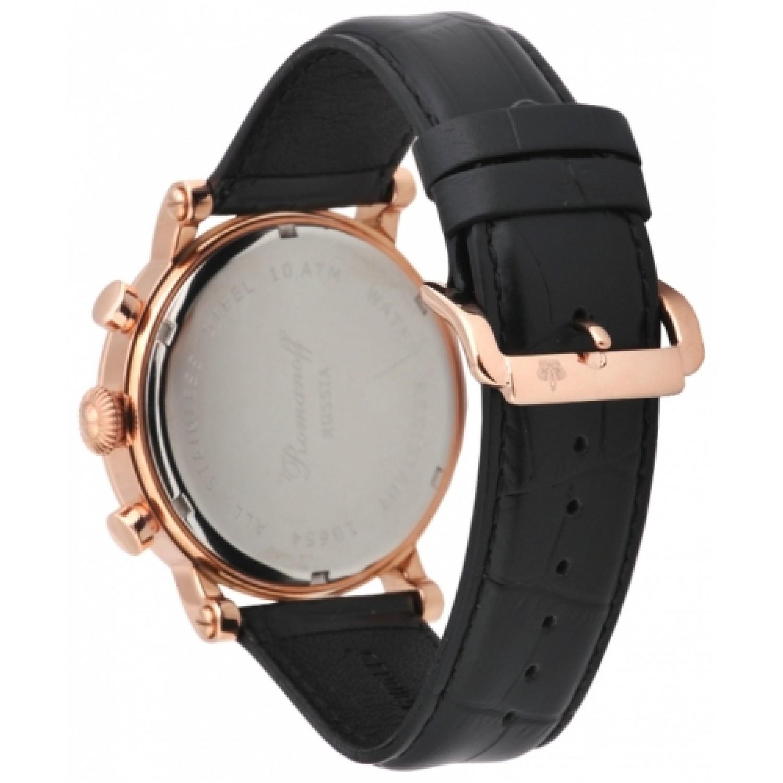 1654B3BR российские кварцевые наручные часы Romanoff  1654B3BR