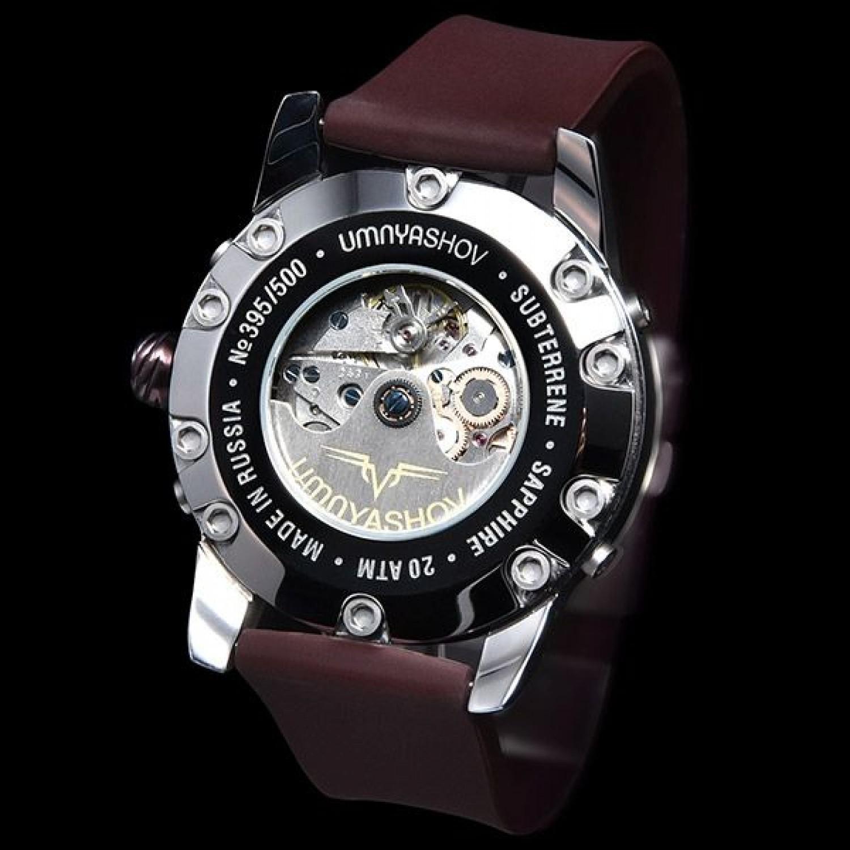 """2431.4 российские водонепроницаемые механические наручные часы UMNYASHOV """"Subterrene"""" для мужчин  2431.4"""