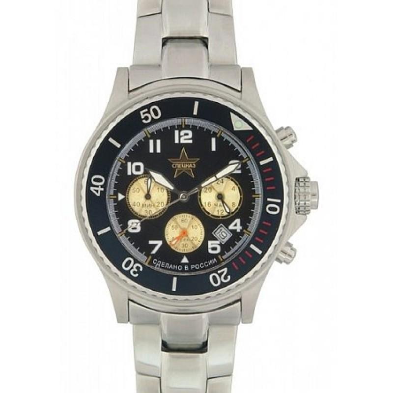 С1050148-OS20 российские военные мужские кварцевые наручные часы Спецназ