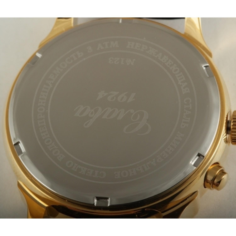 1239406/300-2428 российские мужские механические часы Слава