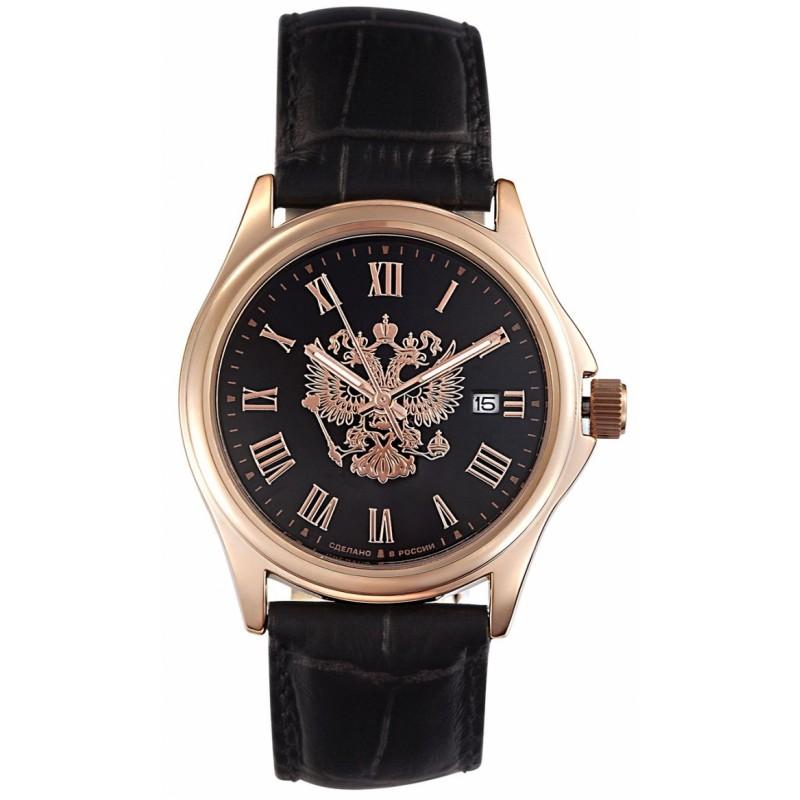 1253814/2115-300 российские мужские кварцевые часы Слава