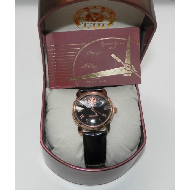 4079681 российские мужские кварцевые наручные часы Президент логотип Герб РФ  4079681