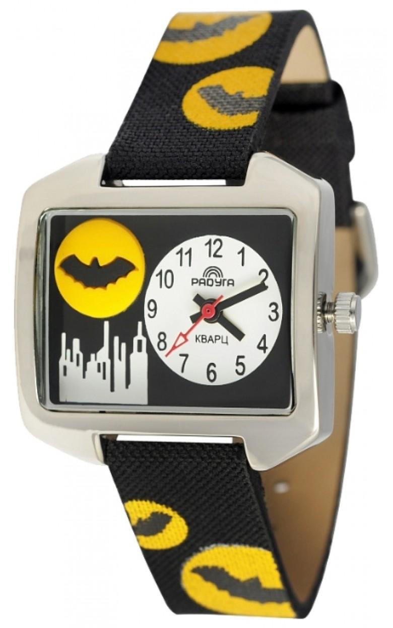 301 летучая мышь российские кварцевые наручные часы Радуга для детей  301 летучая мышь