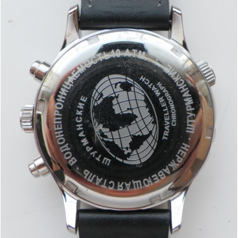 VK64/3345821 российские кварцевые наручные часы Штурманские