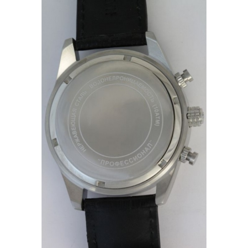 """С9370271-OS20  кварцевые с функциями хронографа наручные часы Спецназ """"Профессионал""""  С9370271-OS20"""