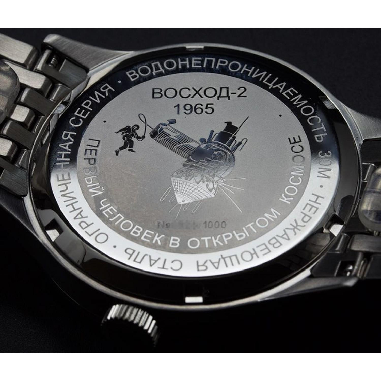 NH35/1831209 российские мужские механические наручные часы Штурманские  NH35/1831209