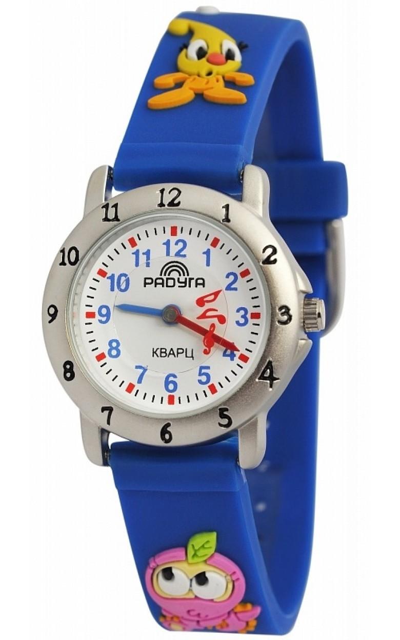 105 синие динозавры российские кварцевые наручные часы Радуга для детей  105 синие динозавры
