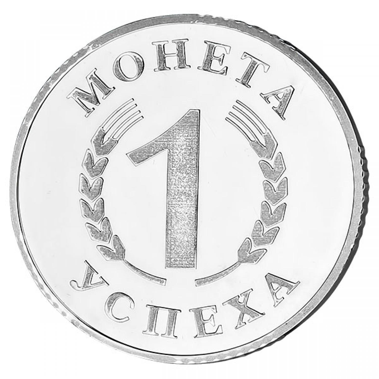 М000118 Сувенир